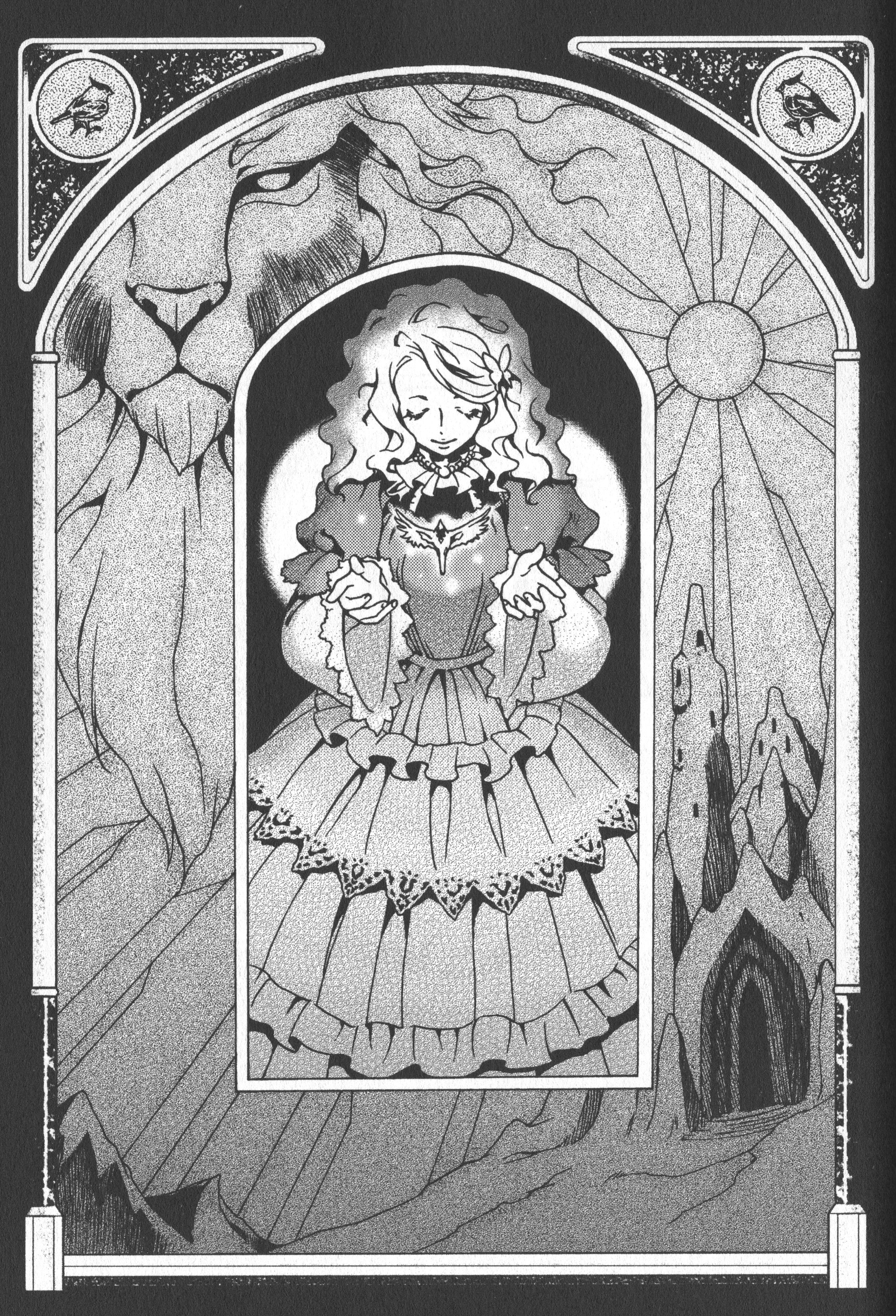 Grimms Manga - Ishiyama Keiko - Zerochan Anime Image Board