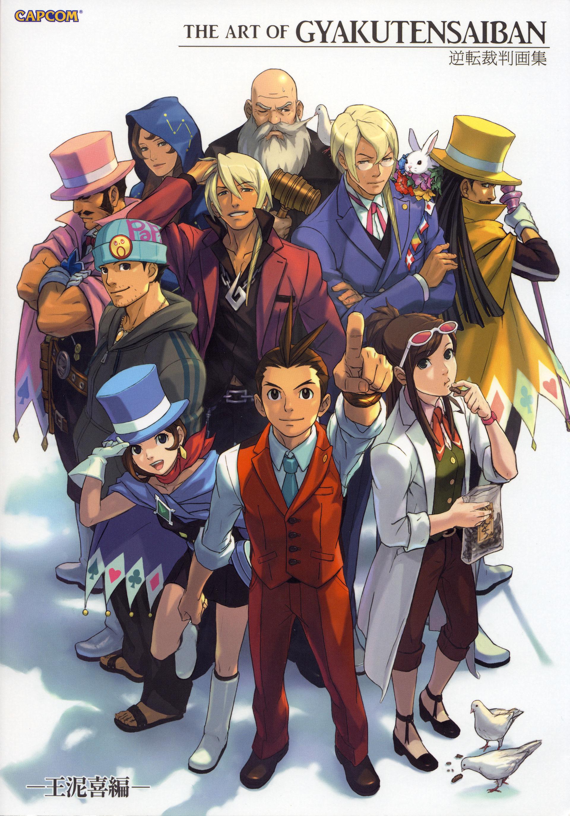 Gyakuten Saiban 4 Apollo Justice Ace Attorney Mobile Wallpaper