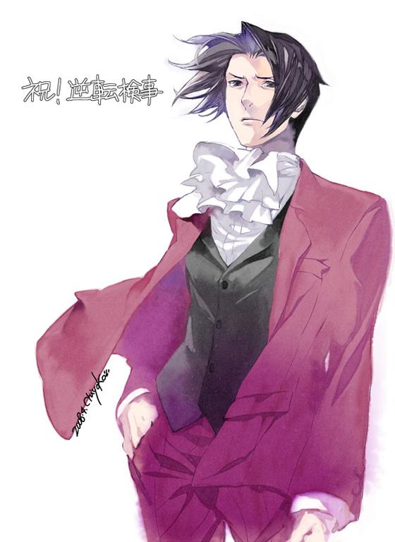 Tags: Anime, Gyakuten Saiban, Mitsurugi Reiji, Mobile Wallpaper, Phoenix Wright: Ace Attorney