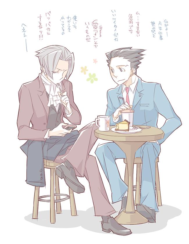 Tags: Anime, Pixiv Id 1313369, Gyakuten Saiban, Naruhodou Ryuuichi, Mitsurugi Reiji, Phoenix Wright: Ace Attorney
