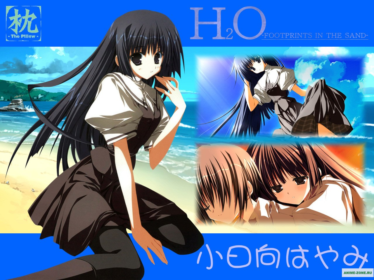 h2o footprints in the sand wallpaper zerochan anime image board