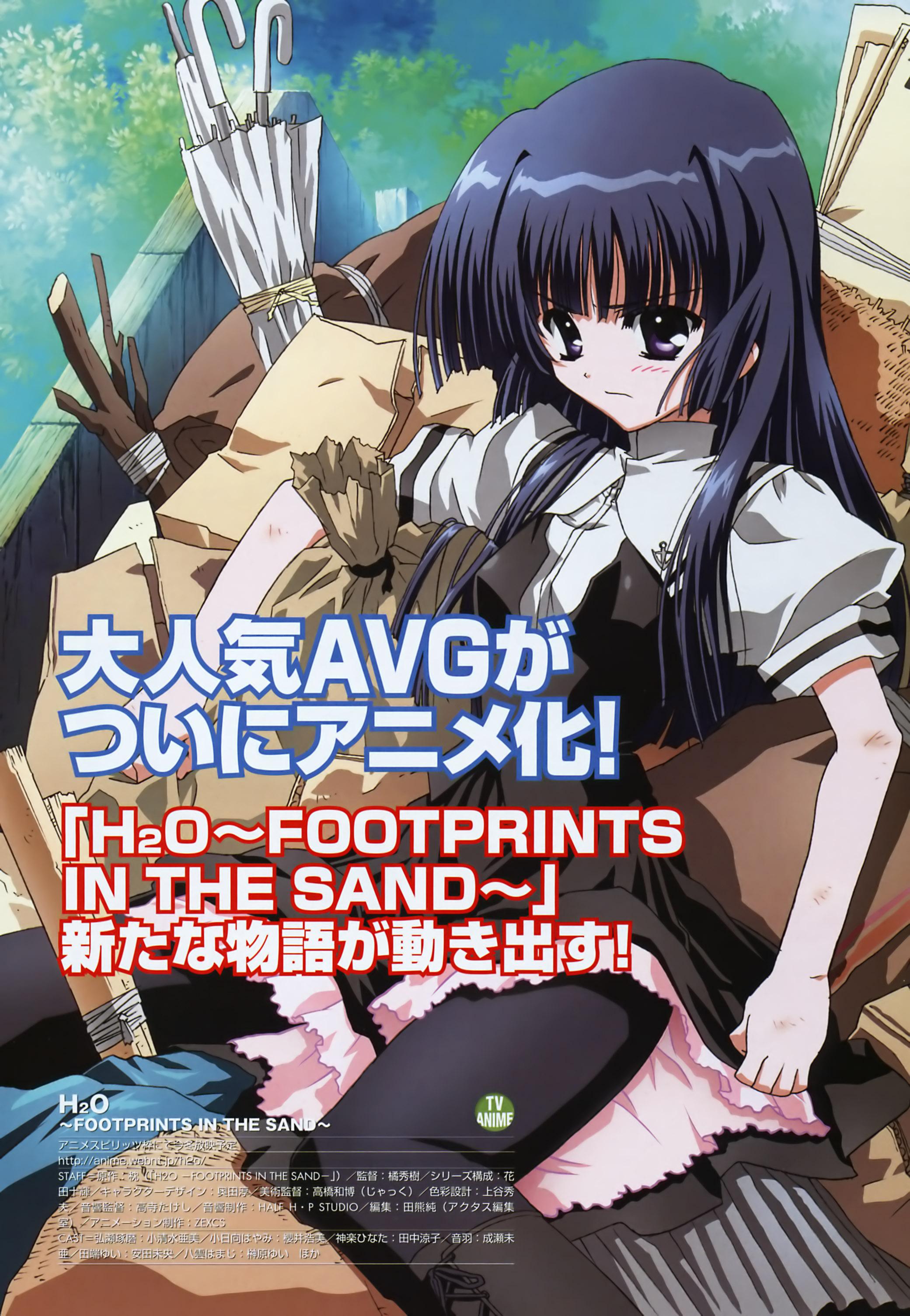 Zexcs h2o footprints in the sand kohinata hayami vest straight