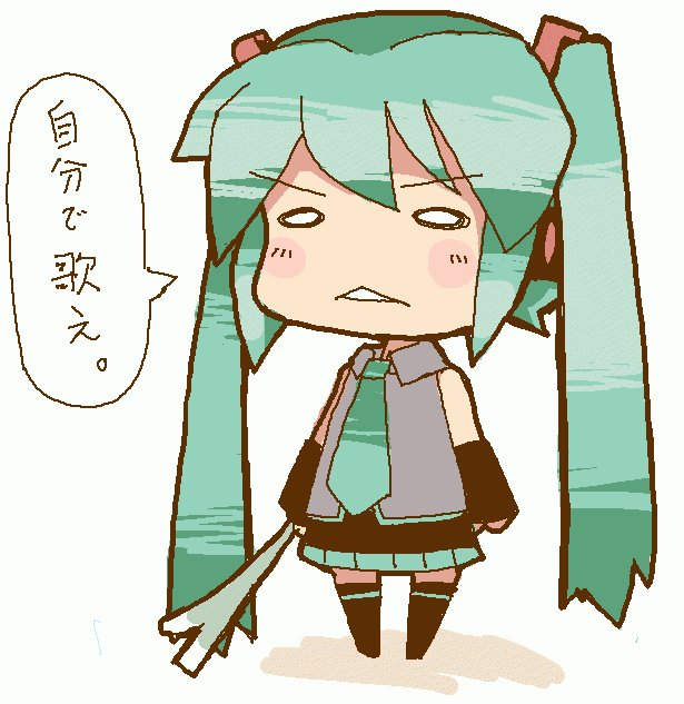 Tags: Anime, VOCALOID, Hachune Miku, Hatsune Miku