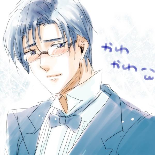 Komine Ryuji - Hadaka Shitsuji - Zerochan Anime Image Board