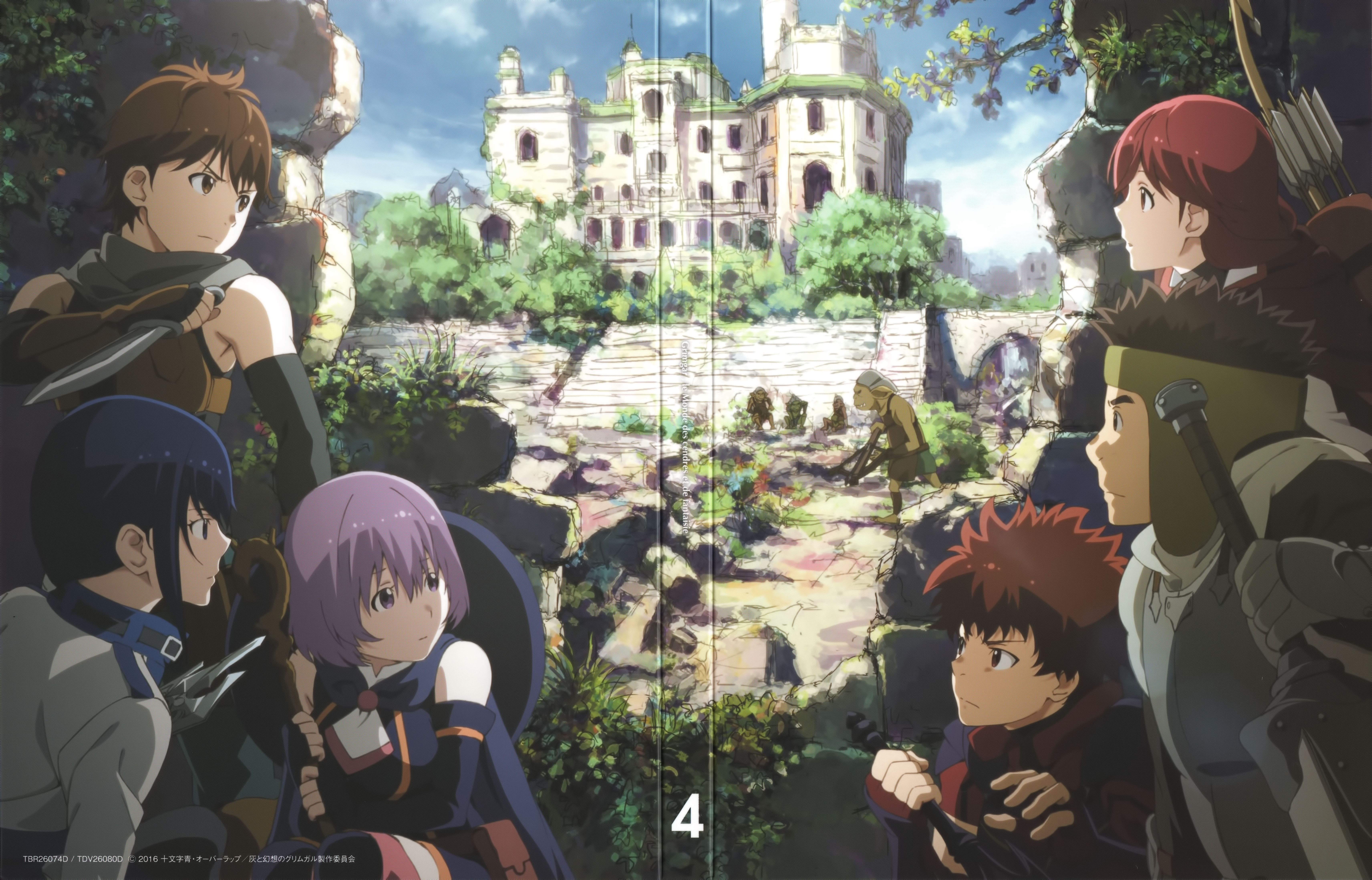 Mary Hai To Gensou No Grimgar Zerochan Anime Image Board