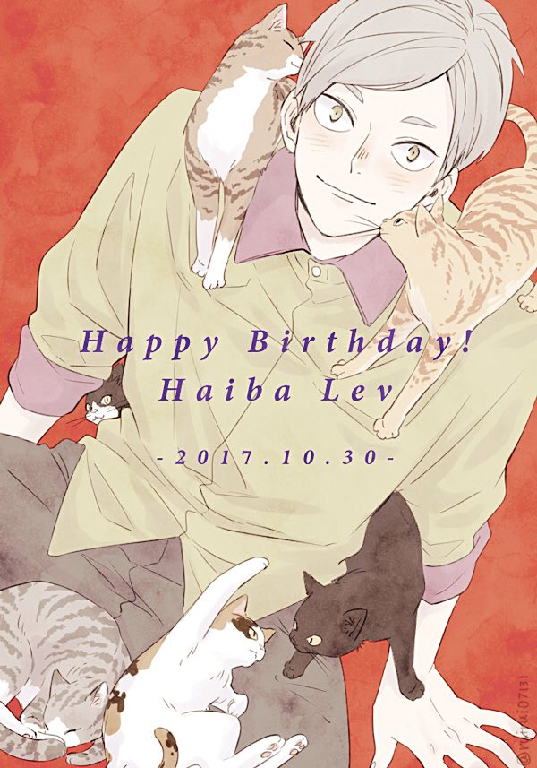 Haiba Lev Haikyuu Zerochan Anime Image Board