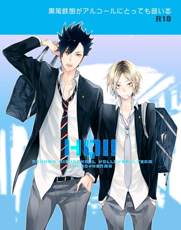Tags: Anime, Ninn Jinn, Haikyuu!!, Kozume Kenma, Kuroo Tetsurou, Pixiv, Fanart, Fanart From Pixiv, Nekoma High