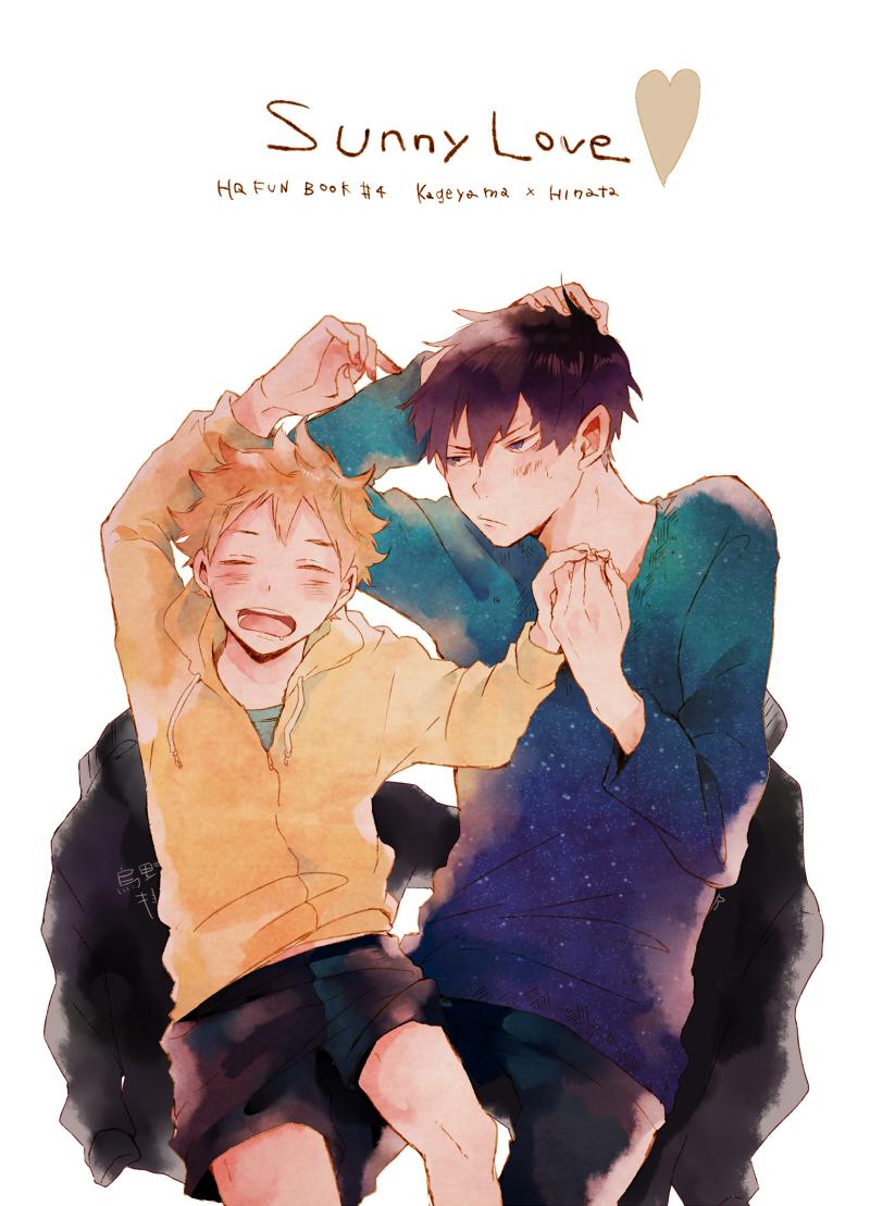 Haikyuu!! Mobile Wallpaper #1702584 - Zerochan Anime Image Board