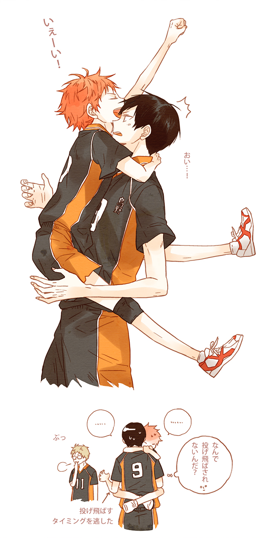 Tags: Anime, ddmoo, Haikyuu!!, Hinata Shouyou, Tsukishima Kei, Kageyama Tobio, Volleyball Uniform (Karasuno High), Pixiv, Fanart, Fanart From Pixiv, Translation Request, KageHina, Karasuno High