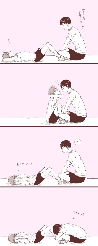 Haikyuu!! Image #1783501 - Zerochan Anime Image Board