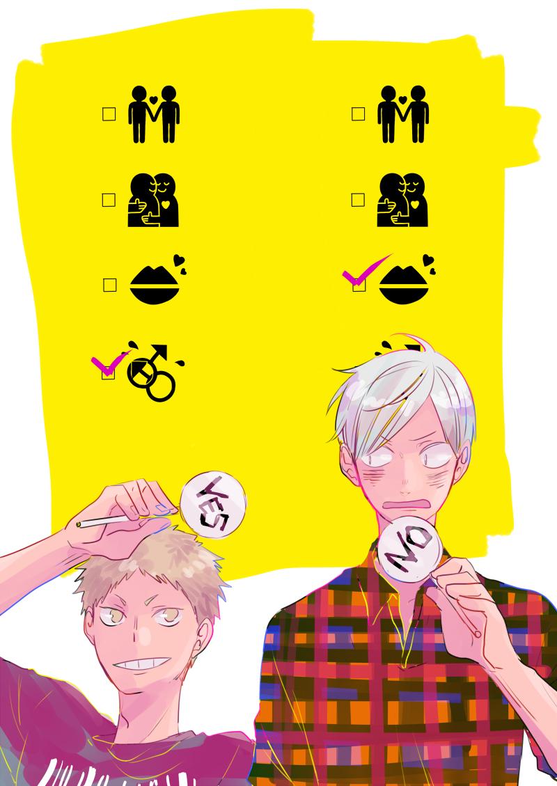 Haikyuu Mobile Wallpaper 1830986 Zerochan Anime Image Board