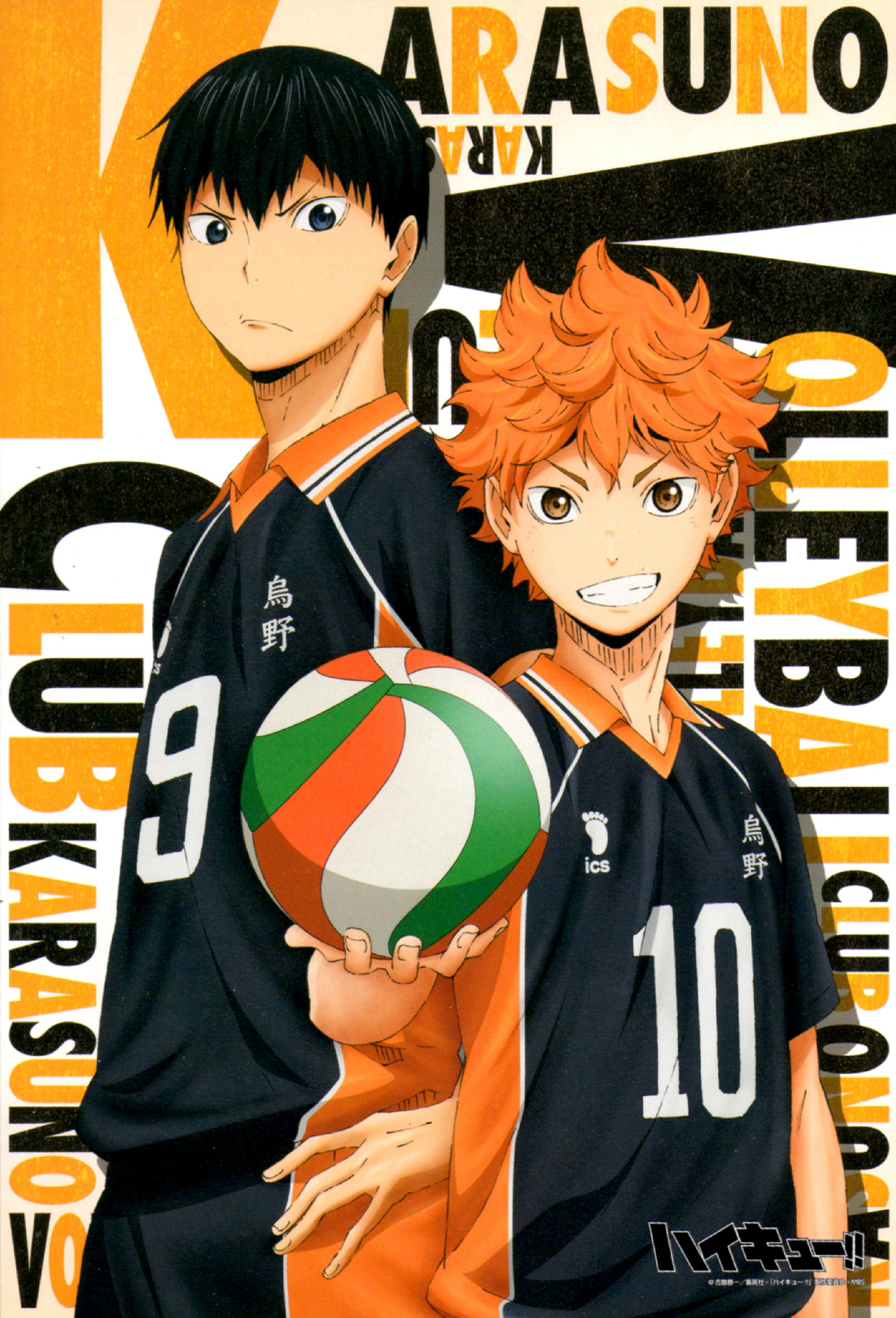 Haikyuu!!, Official Art - Zerochan Anime Image Board