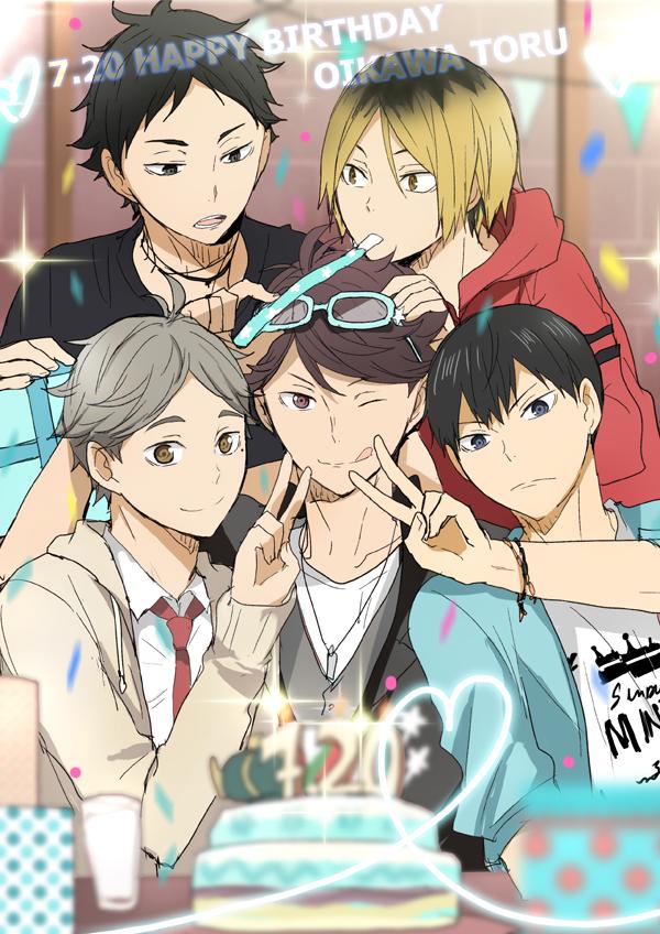Tags: Anime, Kurot, Haikyuu!!, Kozume Kenma, Oikawa Tooru, Sugawara Koushi, Kageyama Tobio, Akaashi Keiji, PNG Conversion, Fanart, Mobile Wallpaper