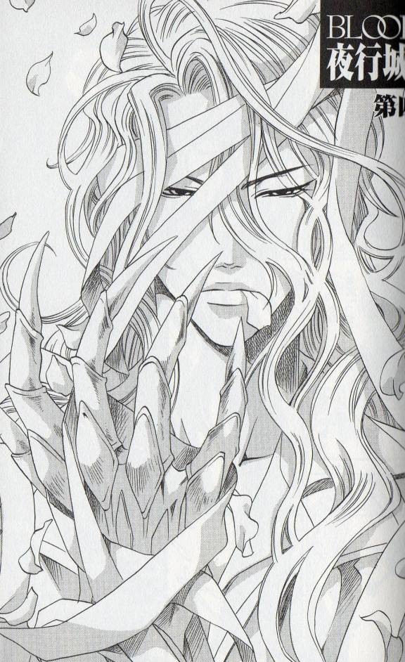 Tags: Anime, Hirotaka Kisaragi, Blood+, Haji, Scan, Mobile Wallpaper, Manga Page