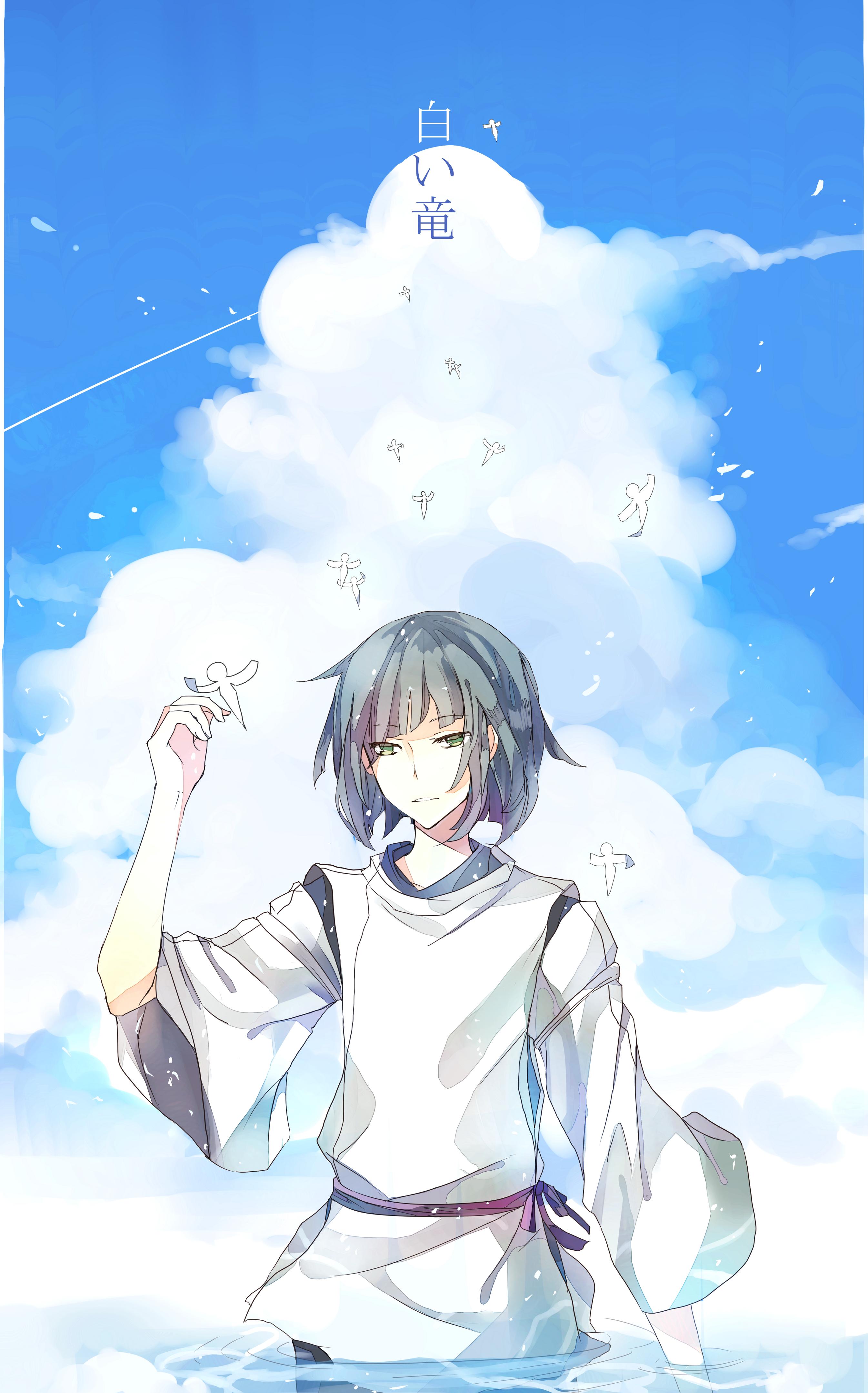 Haku Sen To Chihiro No Kamikakushi Spirit Of The Kohaku River Zerochan Anime Image Board