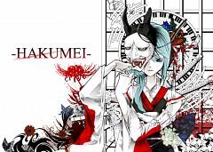 Hakumei