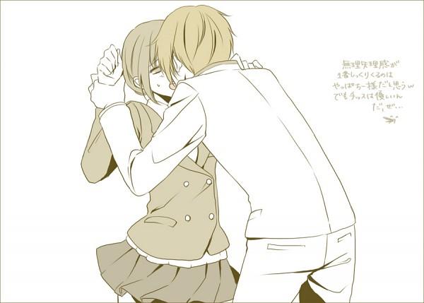 Tags: Anime, IDEA FACTORY, Hakuouki Shinsengumi Kitan, Hakuouki SSL ~Sweet School Life~, Kazama Chikage, Yukimura Chizuru, Almost Kiss