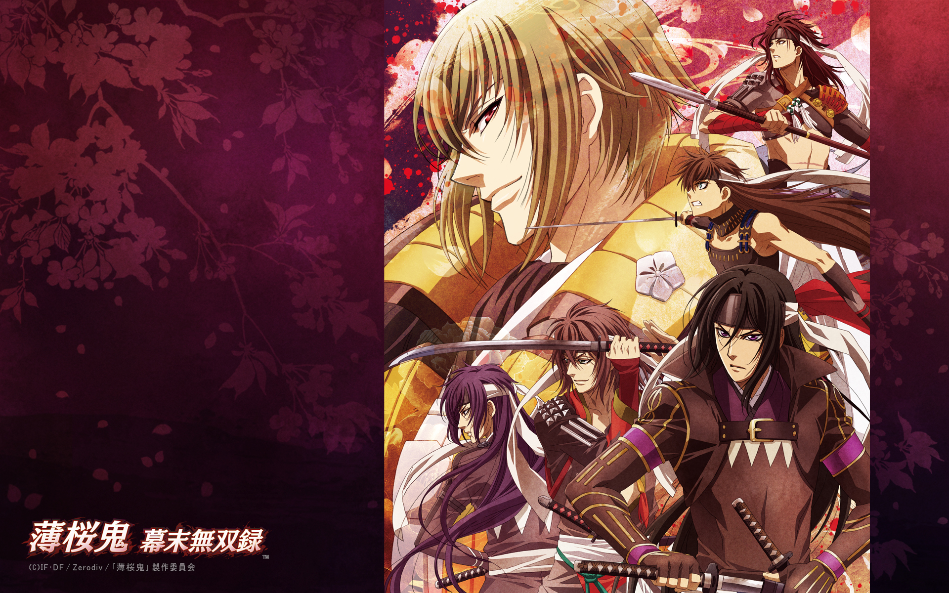 Hakuouki Shinsengumi Kitan (Demon Of The Fleeting Blossom ...
