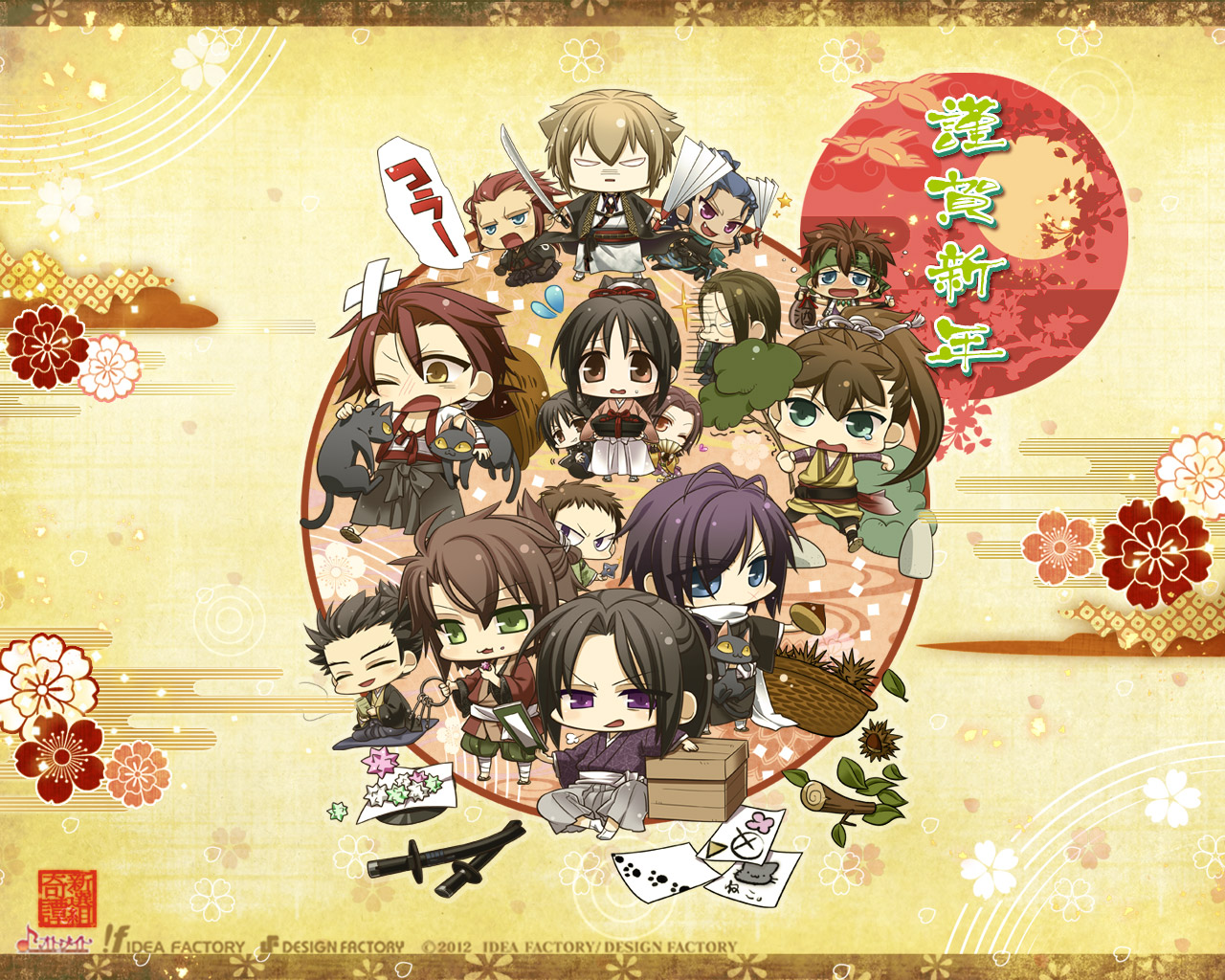 -http://static.zerochan.net/Hakuouki.Shinsengumi.Kitan.full.1383126.jpg
