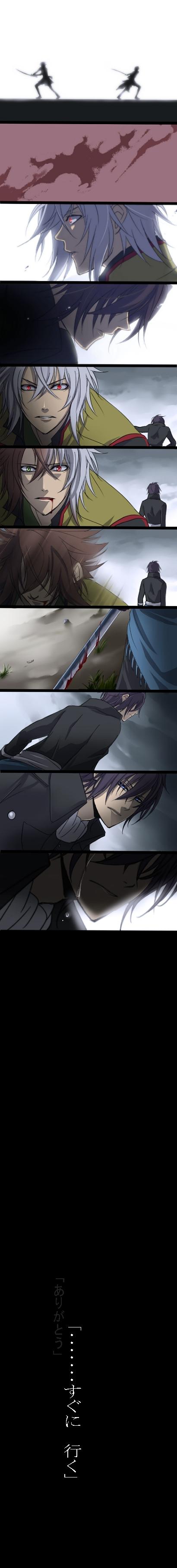 Tags: Anime, Mi-k, IDEA FACTORY, Hakuouki Shinsengumi Kitan, Okita Souji (Hakuouki), Saitou Hajime (Hakuouki), PNG Conversion, Pixiv, Comic, Demon Of The Fleeting Blossom