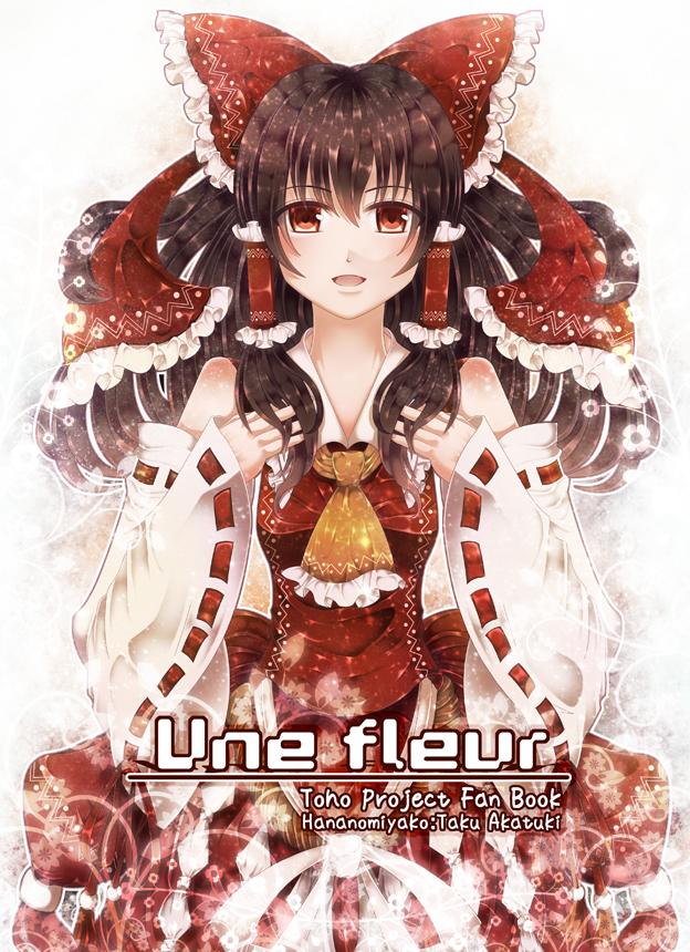 Tags: Anime, Akatuki Taku, Touhou, Hakurei Reimu, Pixiv, Fanart, Reimu Hakurei
