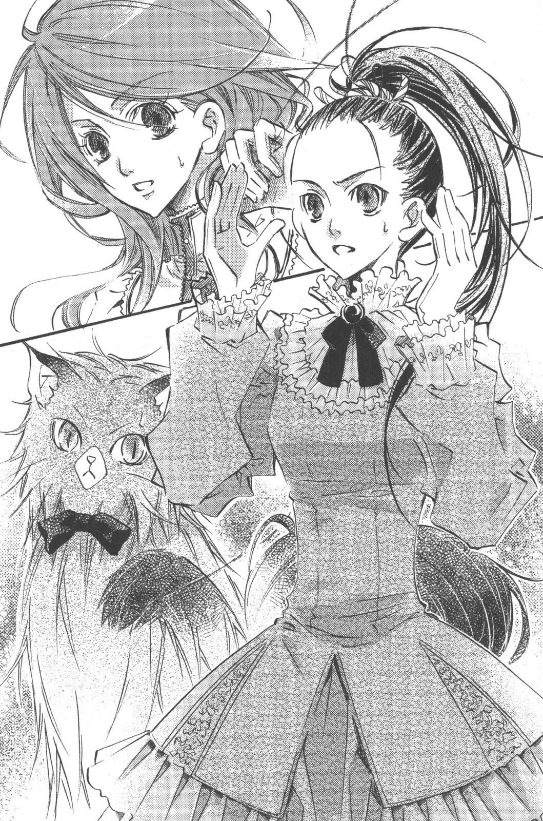 Hakushaku to Yousei (Earl And Fairy) Image #71393 ...