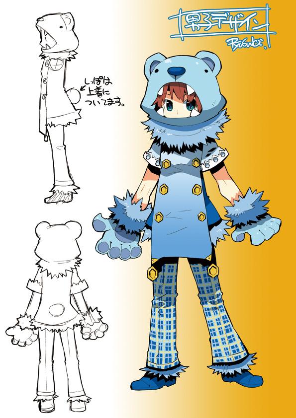 Tags: Anime, Hamamoto Ryuusuke, deviantART, Pixiv, Original, Sketch