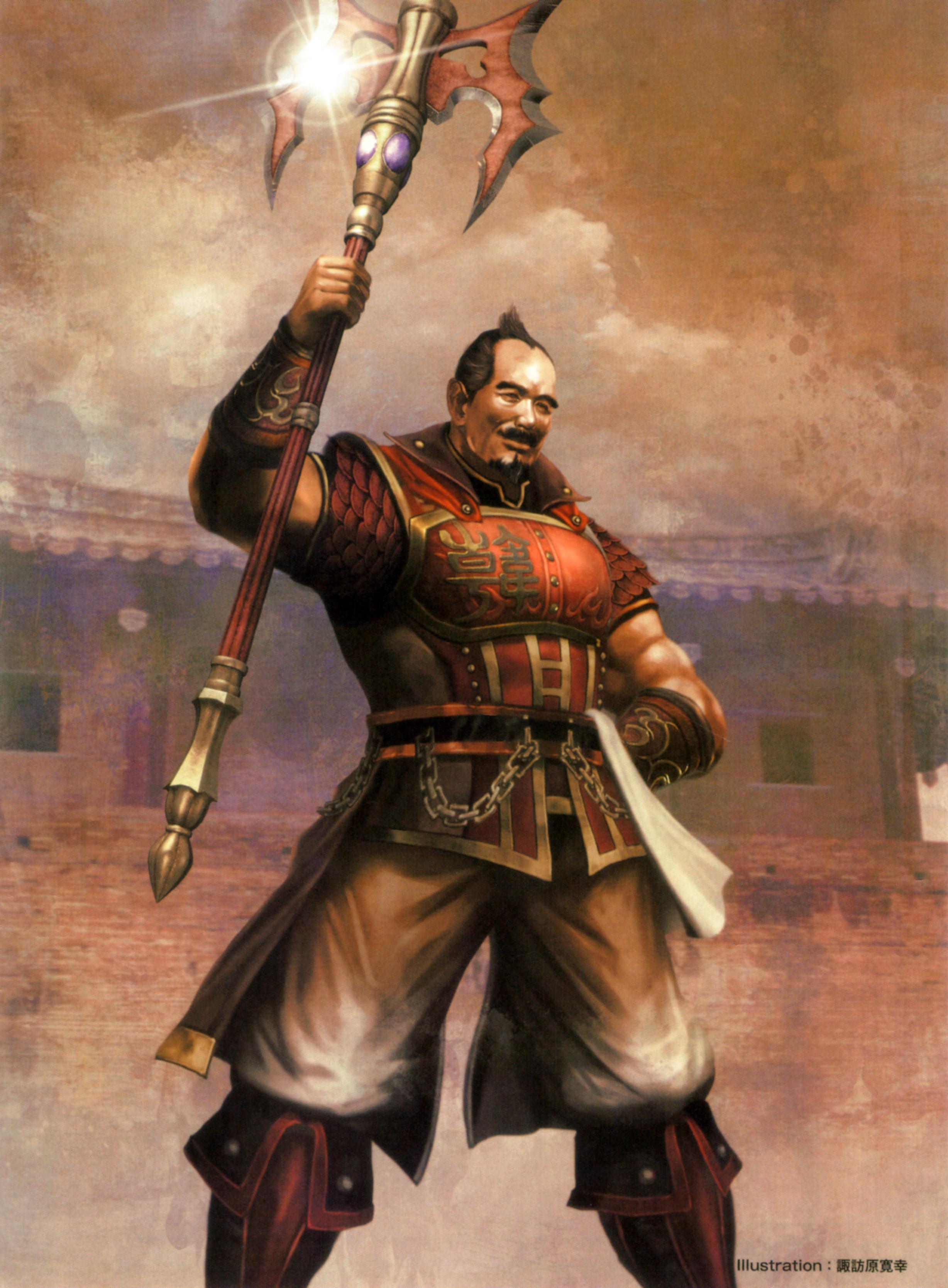 Han Dynasty warriors | 鄒的旋律 (Tsou's Melody) | Pinterest ...