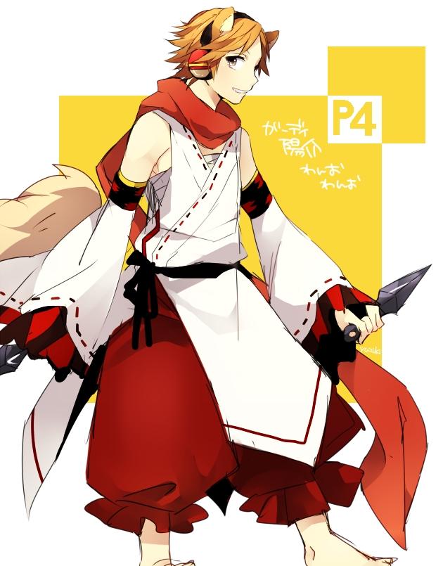 Tags: Anime, Yuzuki (Pixiv4611590), Shin Megami Tensei: PERSONA 4, Hanamura Yousuke, Dual Kunai, Fanart From Pixiv, Pixiv, Fanart
