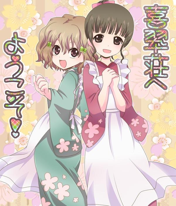 Tags: Anime, Ara (Sora-ageha), Hanasaku Iroha, Oshimizu Nako, Matsumae Ohana, The Colors Of The Blooming