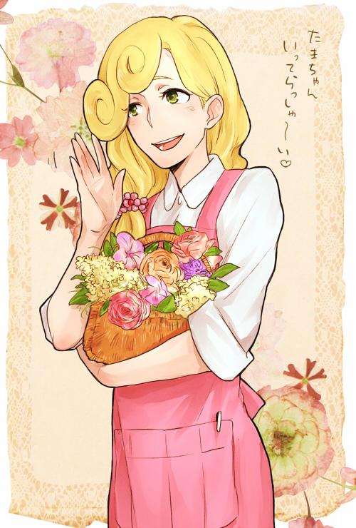Tags: Anime, Kiwwa9, Tamako Market, Hanase Kaoru