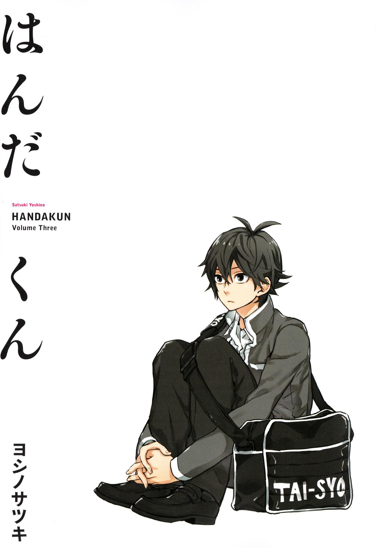 Handa Seishuu - Barakamon - Zerochan Anime Image Board