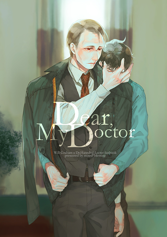 Tags: Anime, Mixed Blessing, Hannibal (TV Series), Will Graham, Dr. Hannibal Lecter, Pixiv, Fanart, Doujinshi Cover, Mobile Wallpaper