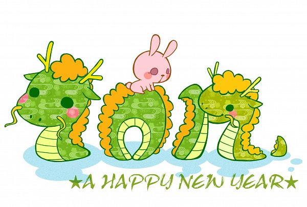 Tags: Anime, Haruka0426, Text: Happy New Year, Dragon, Chinese Dragon, Character Symbol, New Year