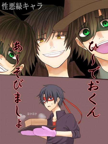 Happy Tree Friends/#399830 - Zerochan