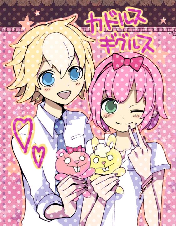 Tags: Anime, Pixiv Id 950277, Happy Tree Friends, Giggles (HTF), Cuddles (HTF), Inaka Kawazu, Fanart