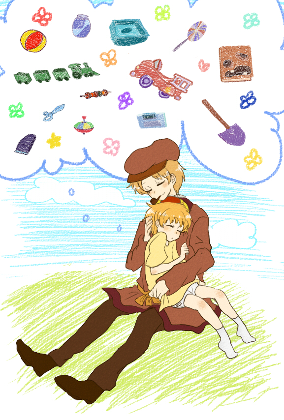 Pixiv Id 345664 - Zerochan Anime Image Board