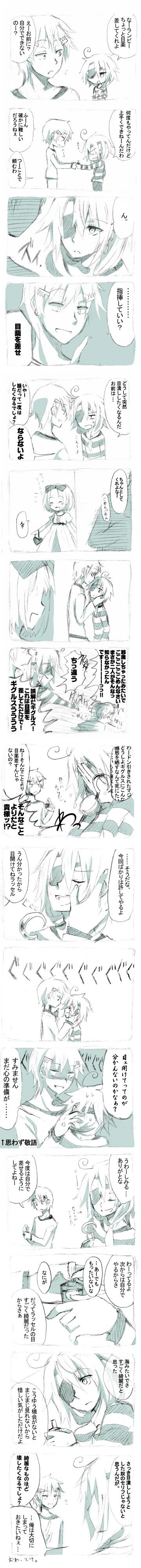 Tags: Anime, Shiduki Sayaka, Happy Tree Friends, Pixiv Shadow, Giggles (HTF), Lumpy, Russell, Pixiv