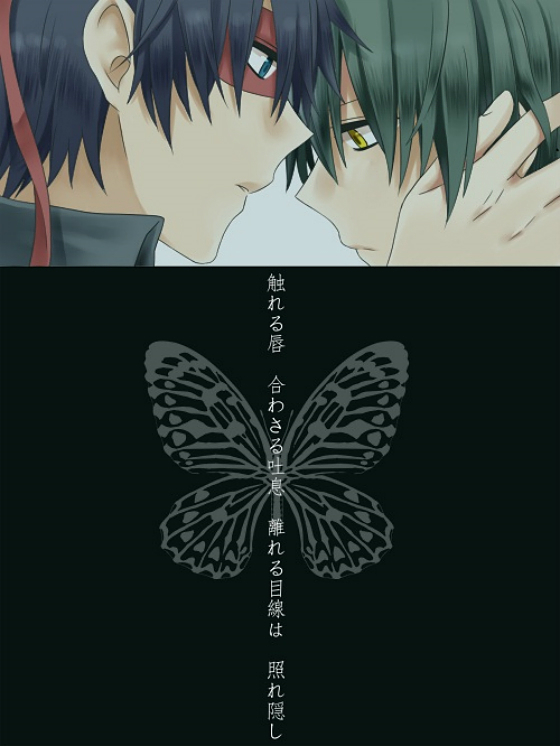Tags: Anime, Uniikura, Happy Tree Friends, Flippy, Splendid (HTF), Fanart