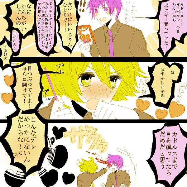 Happy Tree Friends Image 856102 Zerochan Anime Image Board