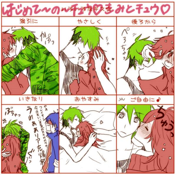 Tags: Anime, Gyumi (Pixiv1305359), Happy Tree Friends, Splendid (HTF), Flippy, Flaky, Kiss On The Shoulder, Kiss Chart, Fanart, Edited, Pixiv, Sketch