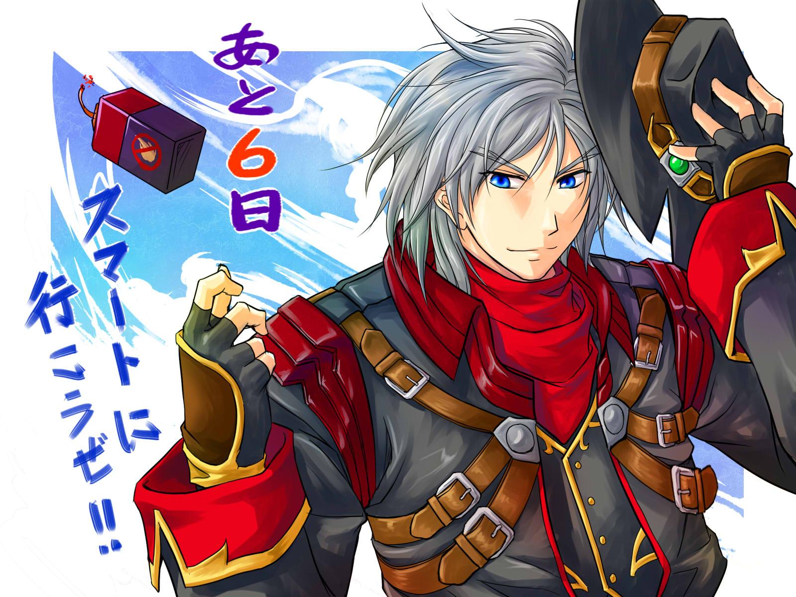Western Anime