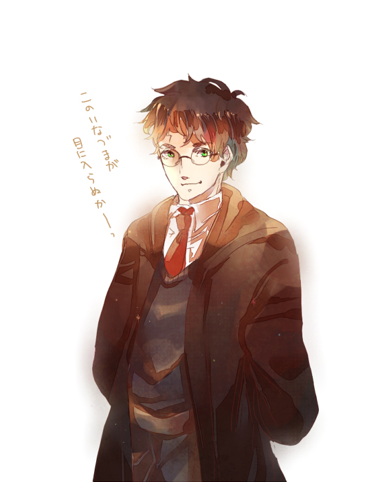 Tags: Anime, Pixiv Id 1133212, Harry Potter, Harry Potter (Character), Gryffindor House
