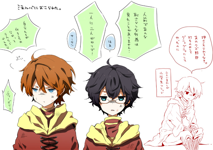 Quidditch Uniform - Zerochan Anime Image Board