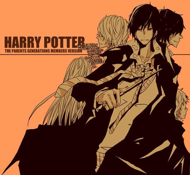 Tags: Anime, Harry Potter, Lily Evans, James Potter, Remus Lupin, Sirius Black, Peter Pettigrew, V-neck, Sorcerer, Line Art, Gryffindor House, Marauders