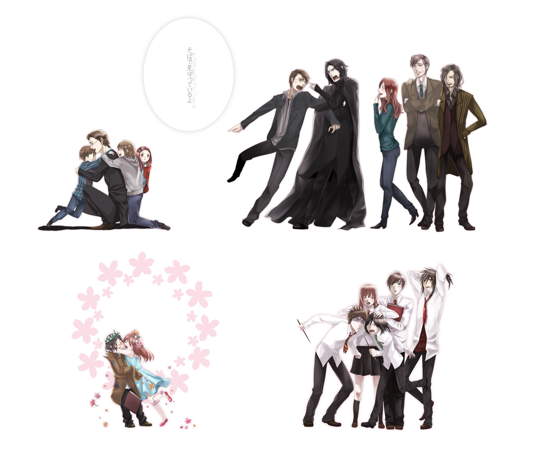 Harry Potter Image #717460 - Zerochan Anime Image Board
