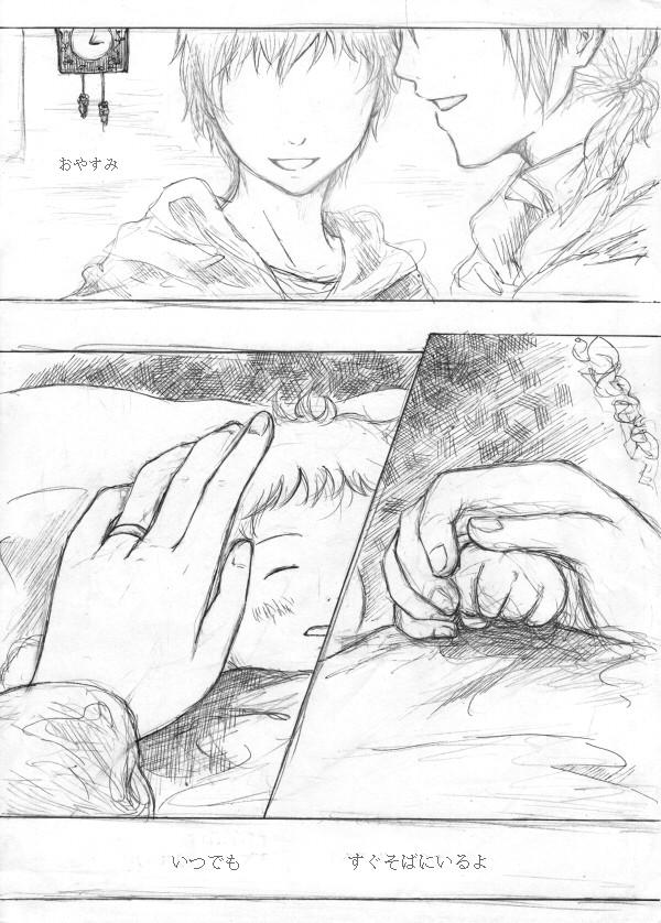 Tags: Anime, YellowGreen, Harry Potter, Nymphadora Tonks, Remus Lupin, Teddy Lupin, Comic, Pencil (Medium)