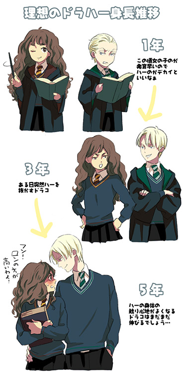Tags: Anime, Maiko (Pixiv90855), Harry Potter, Draco Malfoy, Hermione Granger, Age Progression, Slicked Back Hair, Translation Request