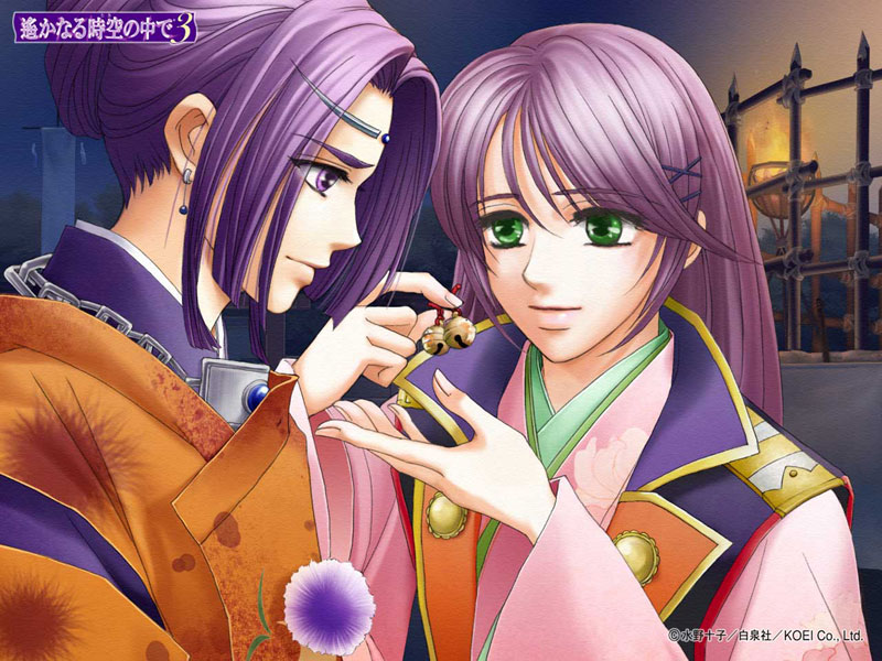 atsumori and nonomiya essay