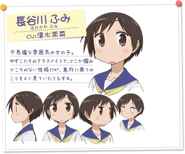 Tags: Anime, Yuyushiki, Hasegawa Fumi, Cover Image